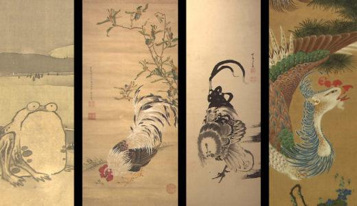伊藤若冲【美の巨人たち】新発見作品や桝目画の描き方も解説