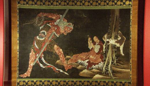 【美の巨人たち】葛飾北斎「弘法大師修法図」肉筆画の解説や内容は?