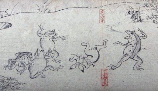 鳥獣人物戯画の作者は鳥羽僧正(とばそうじょう)?覚猷(かくゆう)?【新美の巨人たち】