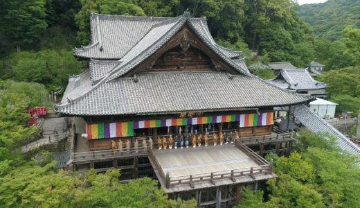 長谷寺(奈良)の見所や登廊って?建築家は誰で設計のポイントは?【新・美の巨人たち】