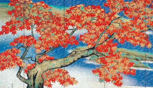 横山大観『紅葉』と技法や朦朧体(もうろうたい)を解説【新・美の巨人たち】